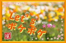 ボケボケ隊バナーしゃぼん.jpg