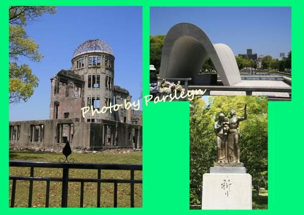 平和記念公園.jpg