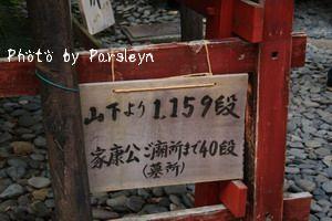 100104_142157_IMG_0660.jpg